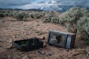 Desert Trash